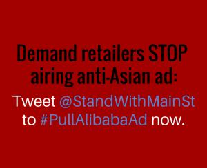Alibaba Anti Asian Ad